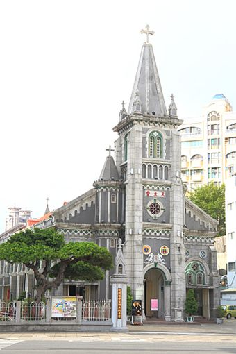 The Front of Minor Basilica-Cathedral of the Holy Rosary, Kaohsiung