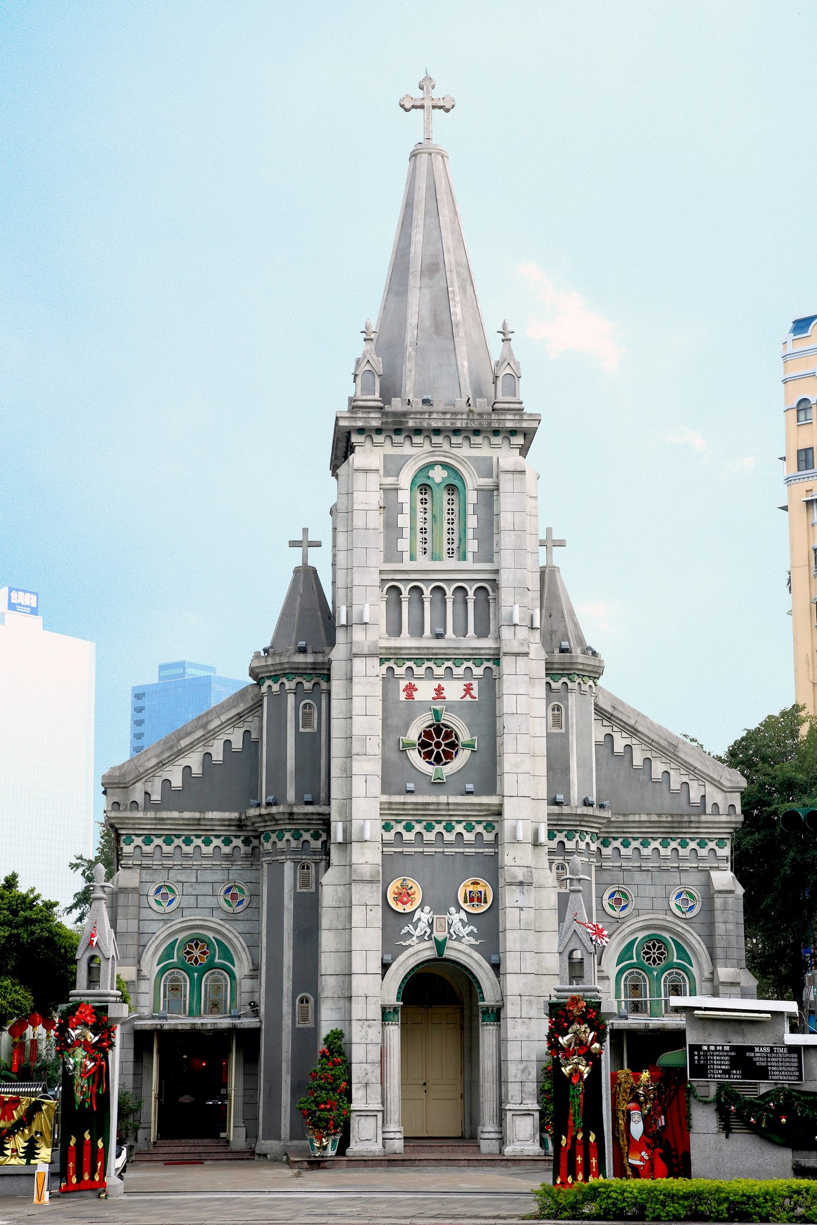 Minor Basilica-Cathedral of the Holy Rosary, Kaohsiung
